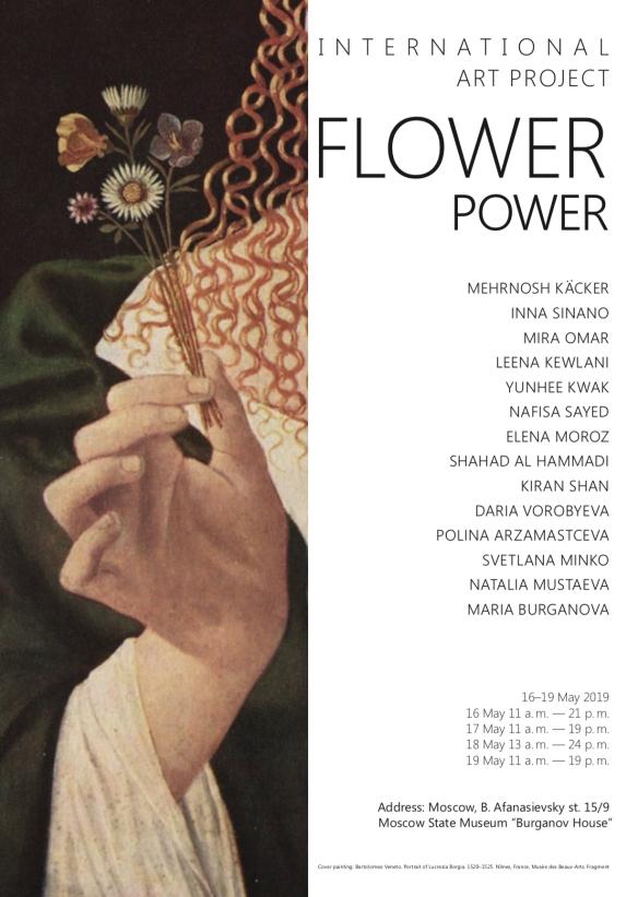 Ausstellung in Moskau